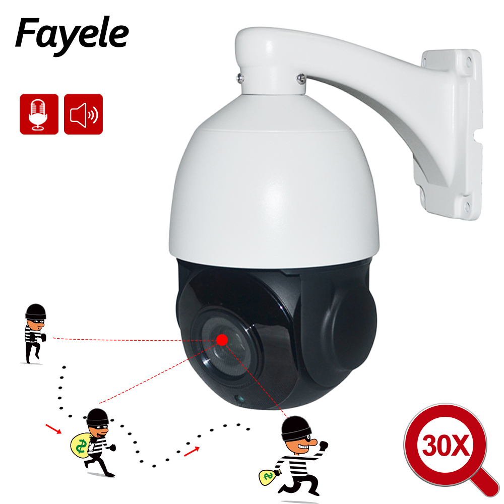 Outdoor POE 2MP Auto Tracking PTZ Camera 1080P Person Detection Humanoid Recognition H.265 IP Camera IR 100M 30X ZOOM P2P ONVIF