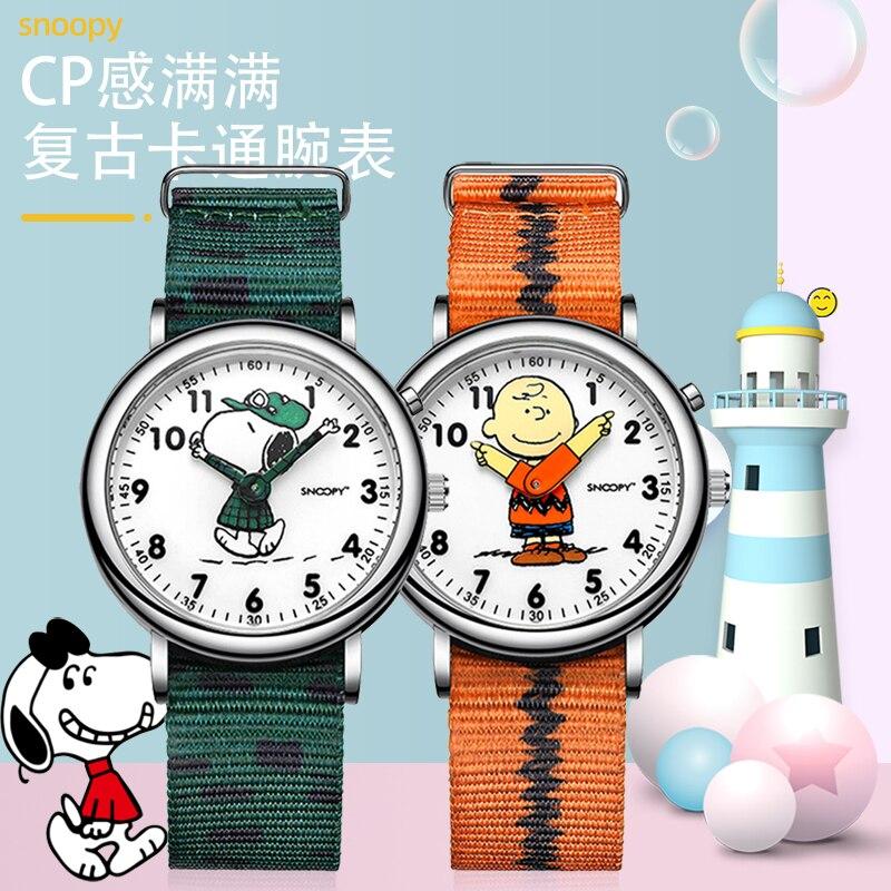 Snoopy Watch Women Watch Classic Men Watch Kid Watch Genuine Brand Casual Fashion Quartz Wristwatches Leather Clock Waterproof