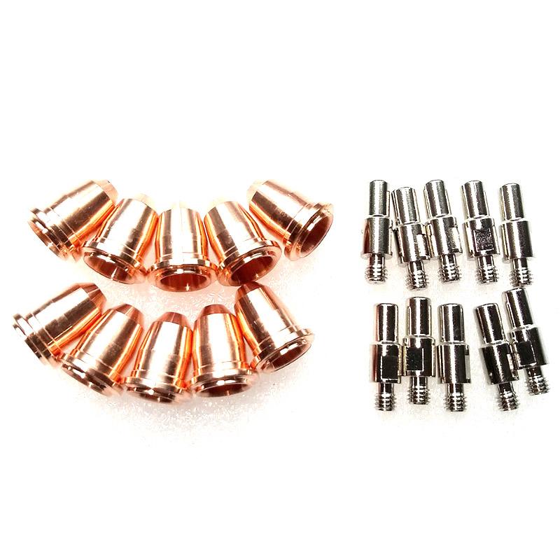 Plasma Torch S45 Electrode PR0110 Nozzle PD116-8 95539 95413 Fit for Harbor Freight Trafimet