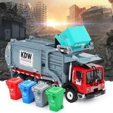 Liga de materiais de manipulação caminhão de lixo limpeza veículo modelo 1:24 caminhão de lixo caminhões de saneamento carro limpo brinquedo carro presente do miúdo