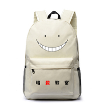 Симпатичный женский рюкзак в стиле аниме, сумка для книг, классные школьные сумки для подростков и девушек, дорожный рюкзак
