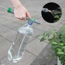 Bomba de aire de alta presión, pulverizador Manual, botella de bebida ajustable, boquilla de cabezal de pulverización, herramienta de riego de planta de flores para jardín, botellas de pulverización