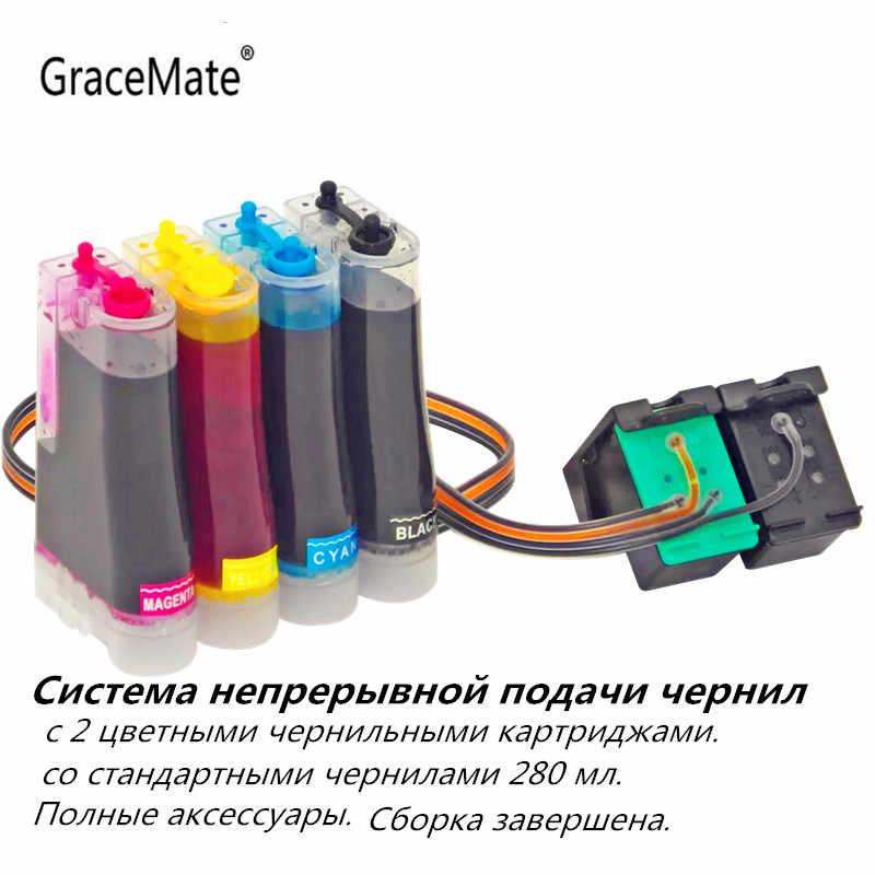 GraceMate uyumlu CISS HP yedek malzemesi 140 141 mürekkep sistemi için hp photosmart C4283 C4583 C4483 C5283 Deskjet D4263