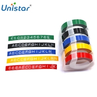 Unsitar 1 roll 3D Embossing Tape Compatible for Dymo PVC Printer Ribbons Multiple Colors for 1610 1880 12965 Label Printers Printer Ribbons     -
