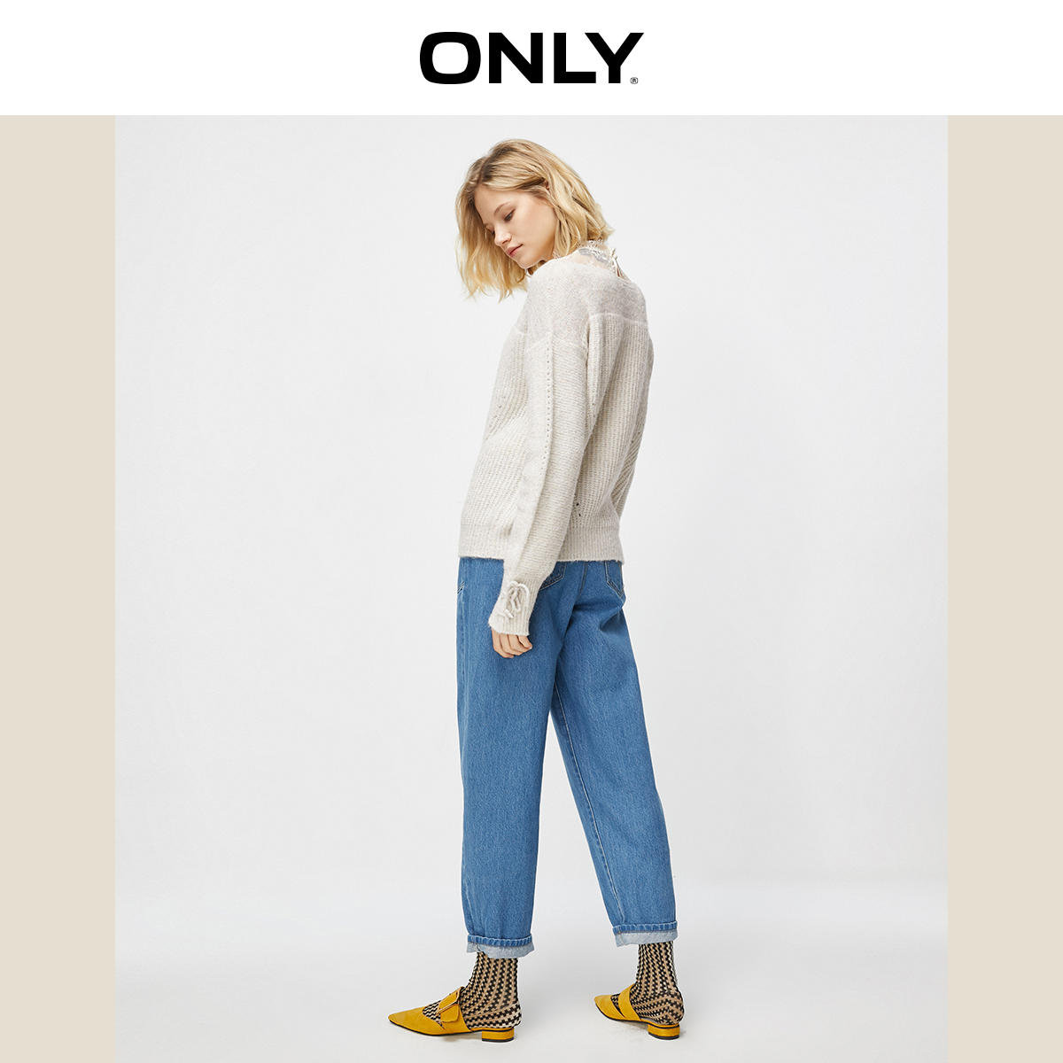 ONLY Women's Bright Yarn Knitted Sweater | 119324574