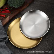 Aço inoxidável coreano engrossado disco dourado café bandeja placa de bolo prato prato de osso prato placa rasa