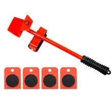 5 pçs portátil móveis domésticos levantador de movimento objeto pesado dispositivo móvel metal pé-de-cabra manipulação ferramentas barra roda dispositivo do motor