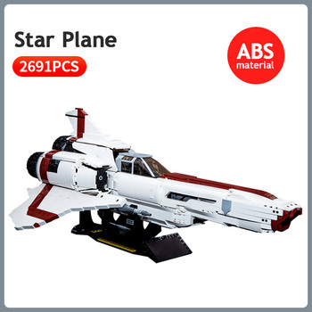 Colonial Viper MKII Building Blocks MOC-9424 Star Series Wars The Battlestar Galactica Wars Airplane Model Bricks Kids Toys Gift 2020 new star wars the empire strikes back 20th anniversary edition building blocks model bricks classic for children toys gift