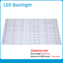 "1set=10pieces Led backlight For 32"" inch TV 32VLE4401 32VLE4500 2013ARC32 2013ARC320 3228N1 2013ARC32_32281 7 615mm 7Lens"