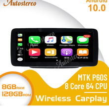 Navigation Android 10.0 Autostereo Class-W176 Mercede-Benz Multimedia-Radio 2 128G