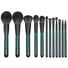 12 Pcs Dark Green Sandalwood Makeup Brush Set Foundation Loose Powder Eyeshadow Blush Lip Kit
