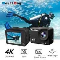 MountDog Wasserdichte Action Kamera Ultra HD 4K Mit WiFi Fernbedienung Sport Video Recoding Unterwasser Kameras