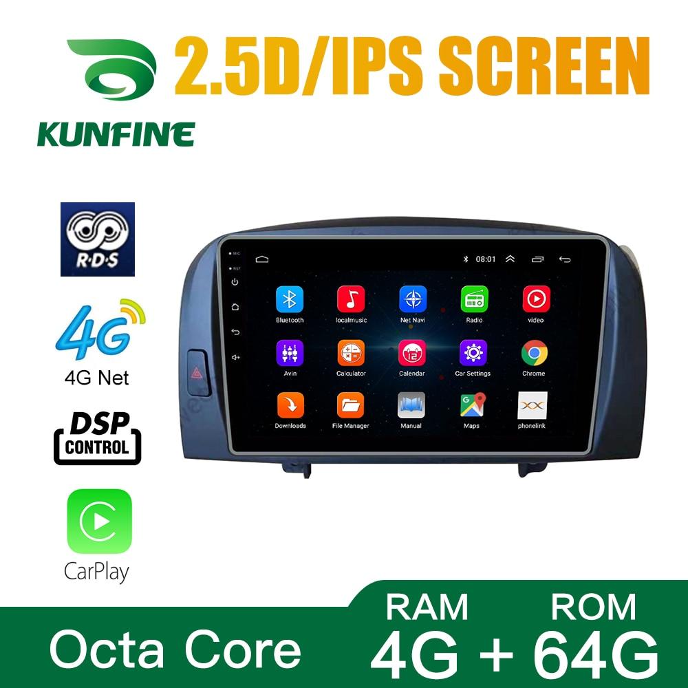 Octa Core  Android 8.1 Car DVD GPS Navigation Player Deckless Car Stereo For HYUNDAI Sonata 2004 2005 2006 2007 2008 09 Headunit