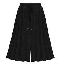 Wide leg pants women summer thin size nine minutes black loose skirt high waist versatile bell bot