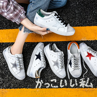 2019 Autumn Genuine Leather Stars Small White Dirty Shoes Ladies Woman Flat Bottom Single Shoes Dirty Shoes Sneakers Women