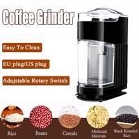 Electric Coffee Grinder Multifunctional Office Household Electric Coffee Grinder Bean Spice Maker Grinding Machine EU/US Plug