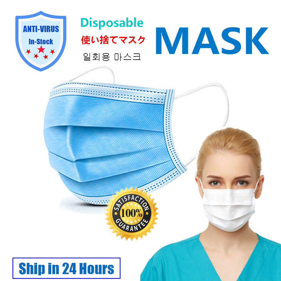 disposable protective face mask