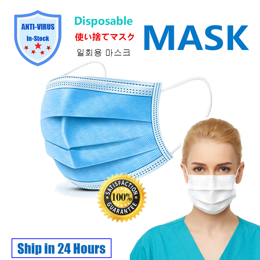 Masks Disposable Protective Mask Mascarilla Respirator Anti-Dust Face Mask Masque In-Stock