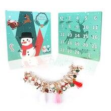 Подарок Рождественское украшение детская фетровая Рождественская елка Адвент календарь снеговик календарь коробка с браслетом ювелирные изделия 24 дня