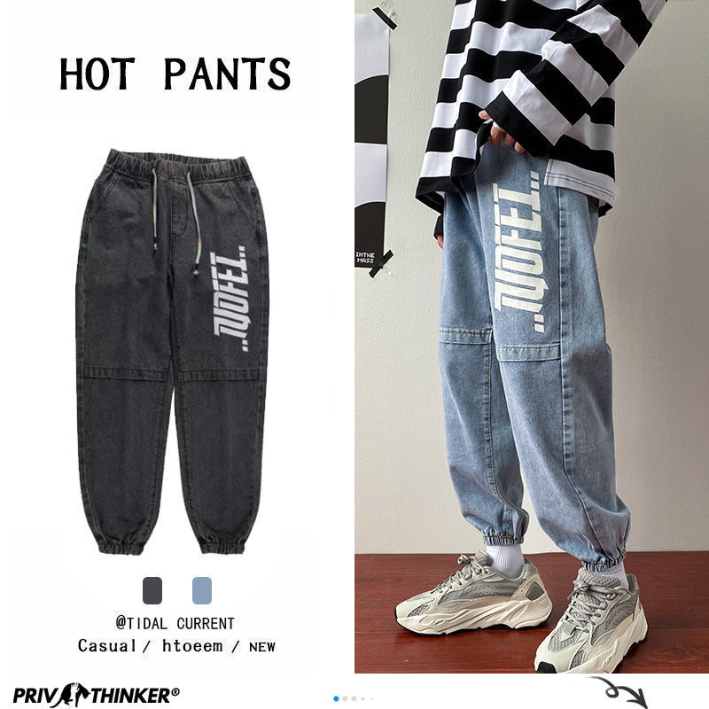 Privathinkerr Man Letter Printed Casual Jeans Mens 2020 Autumn Korean Loose Joggers Male Couple Loose Denim Pants 5XL