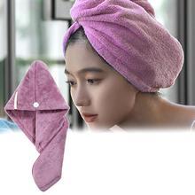 1 шт. микрофибра для женщин, банное полотенце для волос, быстросохнущая шапка для волос, тюрбан, Супер Абсорбирующая насадка для душа, банное полотенце s