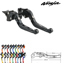 For Kawasaki Ninja ZX6R 636 ZX6RR ZX 6R ZX 6RR 2005 2006CNC folding brake clutch lever handlebar handle 1 set pivot brake clutch levers for kawasaki zx6rr zx 6rr 2005 2006 motorcycle adjustable extendable folding lever with zx 6rr logo