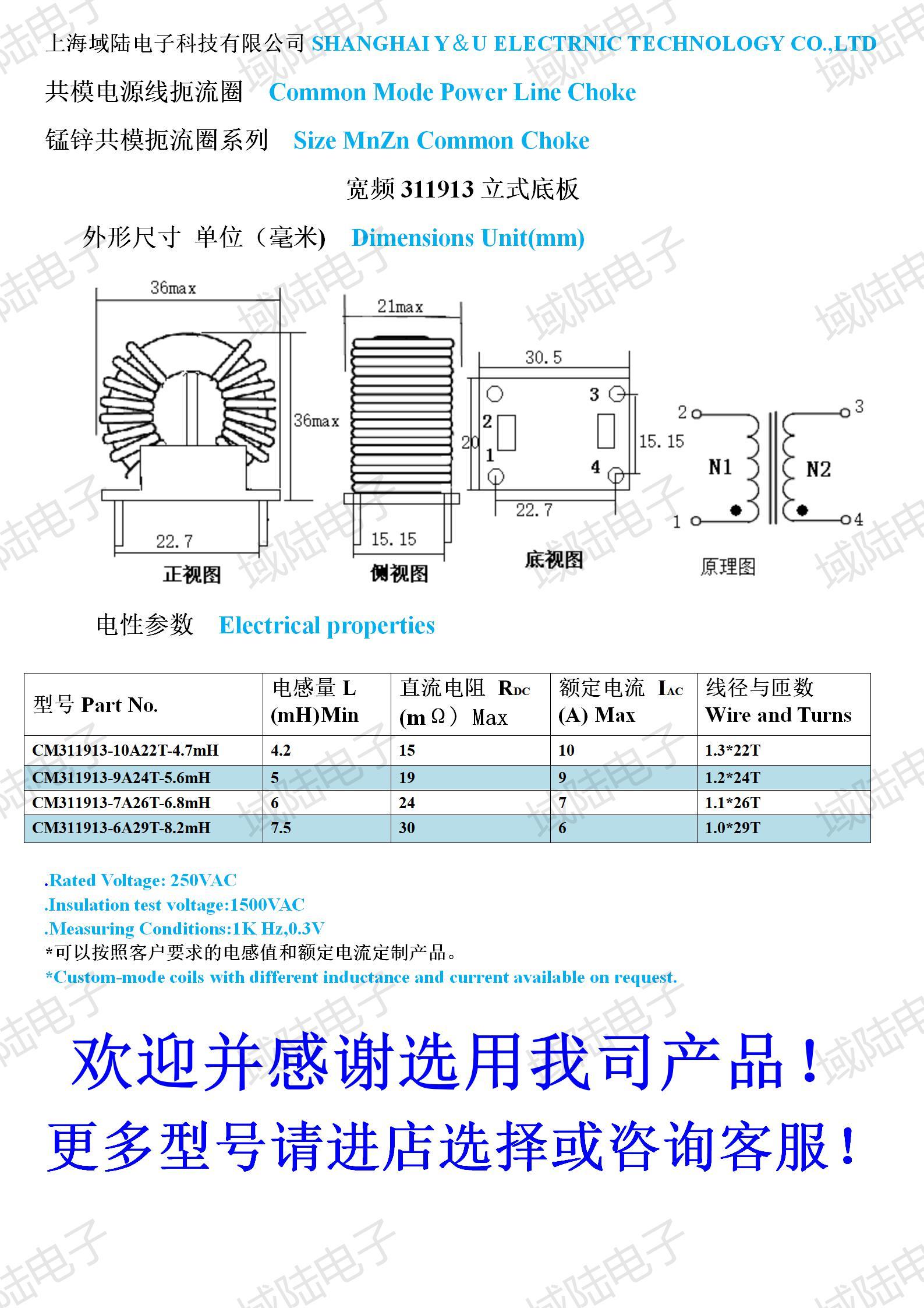 comum 4.7 5 6.8 8. anel magnético