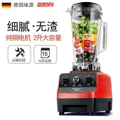 2L Zware Commerciële Blender Professionele Power Blender Mixer Juicer Keukenmachine Japan Blade