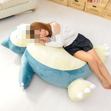 COVER Pillow Doll Plush-Toys Stuffed Snor Soft ZIPPER Children's WITH for Kid Gif Day