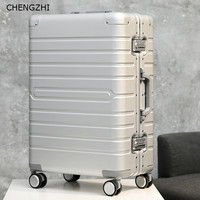 CHENGZHI 202428inch 100%aluminum magnesium alloy trolley suitcase high quality rolling luggage spinner travel bag on wheels