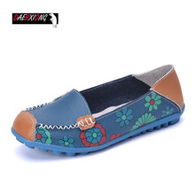 2019 Autumn new Mother shoes flat with women Single peas shoes leather printed shoes Soft Bottom Wedge Loafers lazy shoes(China)