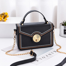 купить New simple fashion flap women handbags woman vegan leather chain messenger bag Korean version shoulder bag daily casual purse по цене 1513.65 рублей