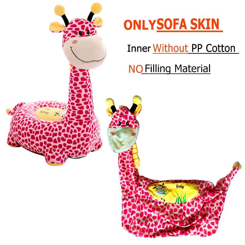 Washable Plush Sofa Chair Cover Without Filling Cotton Cartoon Giraffe Shaped Dustproof Baby Seat Cover Baby Care
