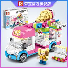 Sembo 601302 City Series Street View Ice Cream Car Creative Colorful Educational DIY Building Blocks toy for Kids Children Gifts