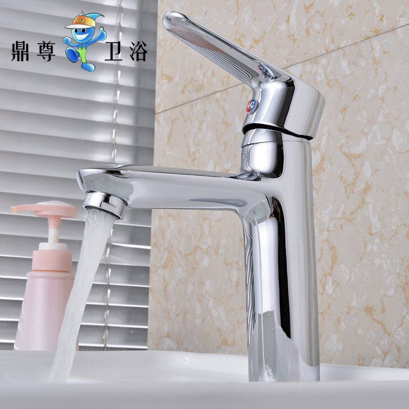 Brand Enterprise-establishing New Style Copper Basin Faucet High Standard Hot And Cold Mixing Water Lavatory Bibcock Manufacture