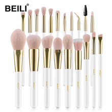 BEILI Makeup Brushes 20 Pcs Pearl White Gold Foundation Makeup Brush Set Powder Concealer Blending Brow brochas maquillaje