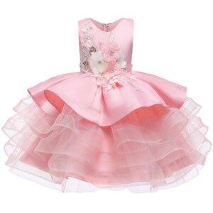 Image 4 - Вечерние платья с вышивкой для девочек; Платье с цветами и бусинами для девочек; Одежда для свадьбы; Вечерние платья; Детский костюм Pengpeng Show