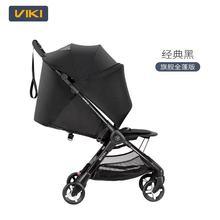 Baby stroller can sit reclining bi-directional ultra-lightweight folding suspens