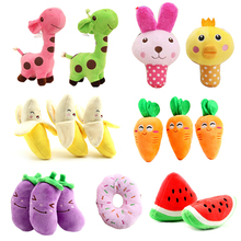 1/2pcs Fruit Vegetable Animal Cartoon Dog Toys for Small Funny Pet Chew Play Teeth Training Products