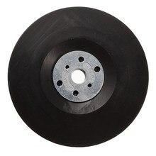 1 pièces 5 pouces M14 fil support tampon crochet et boucle polissage ponçage tampon 125mm meuleuse d'angle roue ponceuse papier pour outils électriques