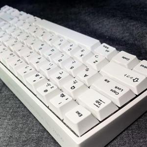 Image 4 - Minimalista Bianco Giapponese Keycaps per Keycap Tastiera Meccanica PBT Sublimazione Chiave Cap Cherry Profilo