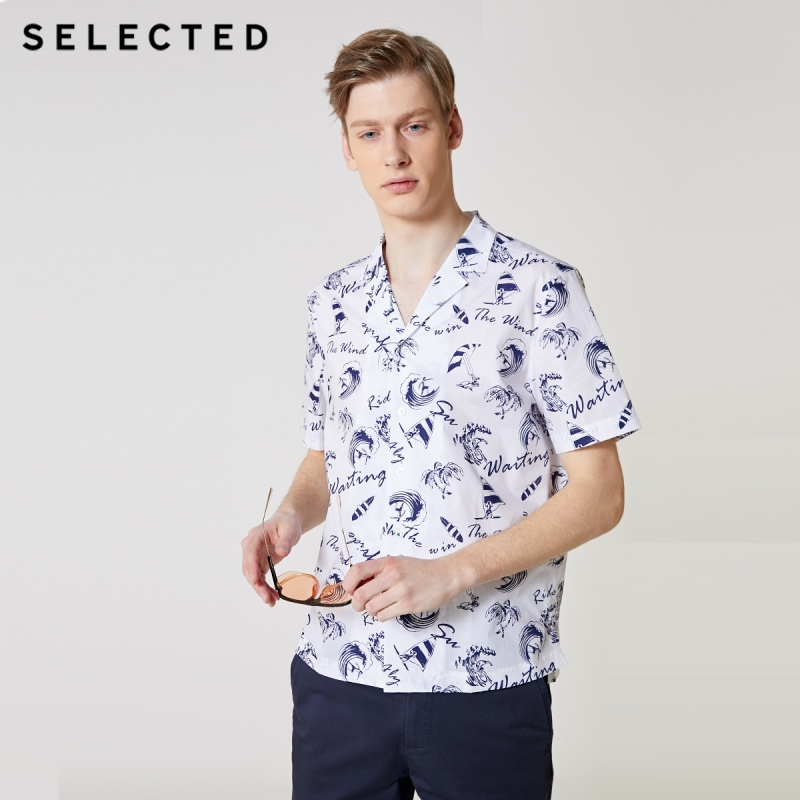 SELECTED Men's Loose Fit Cotton Ocean Print Short-sleeved Shirt S|419204542