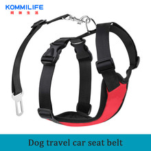 Pet Dog Harness and Seat Belt for Small to Medium Sized Dogs Car Travel Clip Supplies 6 Color