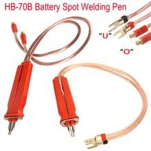 HB-70B ручка для точечной сварки ручная профессиональная сварочная ручка батарея электронный компонент сварка для 709A 709AD батареи точечной сварки