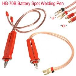 HB-70B Spot Welding Pen Handheld Profession Welding Pen Battery Electronic Component Welding For 709A 709AD Battery Spot Welder