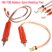 HB 70B Spot Welding Pen Handheld Profession Welding Pen Battery Electronic Component Welding For 709A 709AD Battery Spot Welder