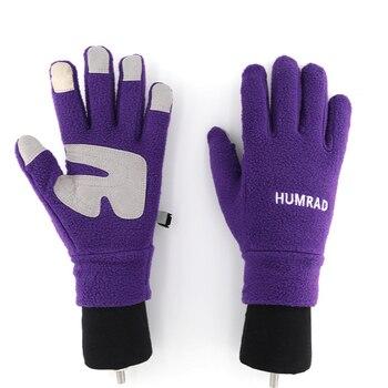 Outdoor Sports Running Gloves 1