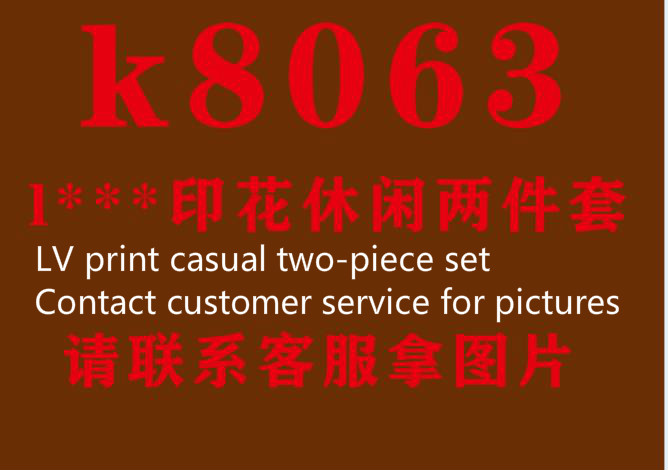 Hot Style Fashionable Printing Two Sets Let Beautiful Oneself Better Show Glamour