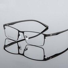 Alloy Optical Glasses Frame Men Ultralight Square Myopia Prescription Eyeglasses 2019 Male Metal Full Screwless Eyewear цена и фото