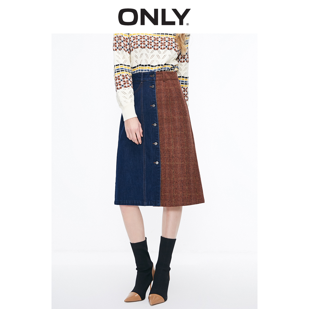 ONLY Women's High-rise Spliced Checks A-lined Denim Skirt | 119137505